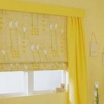 Bright curtains along with blinds for ones home